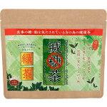 減糖茶緑茶150g【糖が気になる方専用の健康茶】