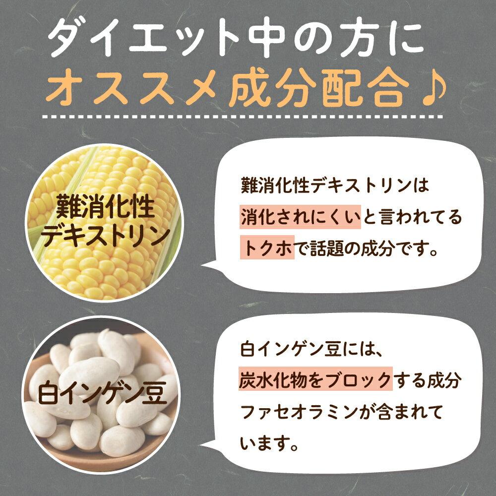 減糖茶 ルイボスティー粉末150g 【糖が気になる方専用の健康茶】スプーン付 ノンカフェイン LOHAStyle