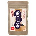 黒豆茶 粉末 100g (大容量200杯分) 2個購入で1個無料プレゼント LOHAStyle