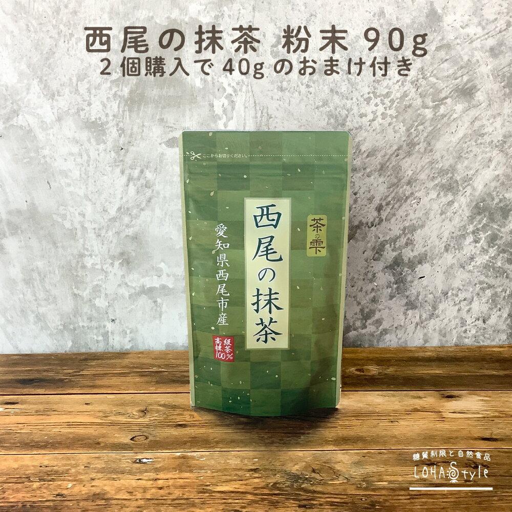 茶葉・ティーバッグ, 日本茶  100g 240g1 100 LOHAStyle M 112