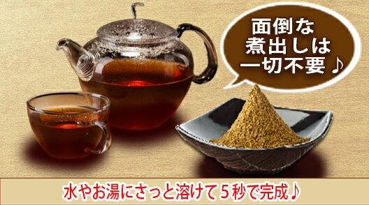 黒烏龍茶粉末90g(大容量200杯分)中国福建省の黒ウーロン茶LOHAStyle