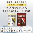 ★500円OFF★\選べるフレーバー/【6月22日 新発売】