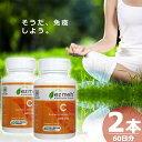 ビタミンC 500mg [60錠×2本(60日分)] EzMelts Vitamin C