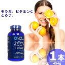 ライフエクステンション バッファード ビタミンC パウダー [454g×1本] LifeExtension Buffered Vitamin C Powder