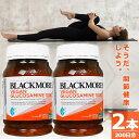 ブラックモアズ ビーガングルコサミン1000 [200錠×2本(200日分)] Blackmores Vegan Glucosamine 1000_200tabs