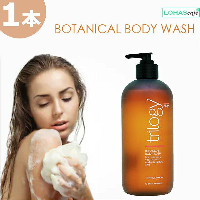 ボディケア, 石けん・ボディソープ  500ml1 Trilogy Botanical Body Wash