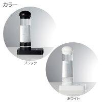 MAGICPOTマジックポット水素水生成器カラバリ