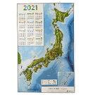 立体日本地図カレンダー2021商品画像1