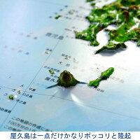 立体日本地図カレンダー2017商品画像11
