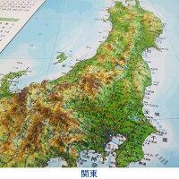 立体日本地図カレンダー2017商品画像4