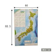 立体日本地図カレンダー2017サイズ商品画像20