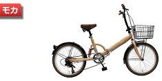 折りたたみ自転車【一年保証】自転車20インチFS206LL20インチ6段変速カゴ付ライト鍵リアサスペンション付き折り畳み自転車折り畳み自転車軽量スポーツ・アウトドアサスペンション20インチ