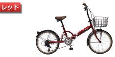【6/26までの激安価格】折りたたみ自転車【一年保証】自転車20インチFS206LL20インチ6段変速カゴ付ライト鍵リアサスペンション付き折り畳み自転車折り畳み自転車軽量スポーツ・アウトドアサスペンション20インチ