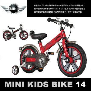 子供用自転車14インチ【送料無料】miniキッズバイク【9/10までの激安価格】 子供用自転車 【送...