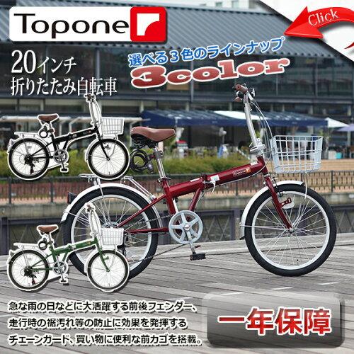 折りたたみ自転車 おすすめ 20インチ 人気通販折り畳み自転車自転車おす...