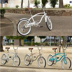 自転車ミニベロ20インチ送料無料小径自転車ビーチクルーザーTOPONE(トップワン)20インチシティクルーザー自転車(ビーチクルーザー)砲弾型ライト付きCC20-56-自転車20インチ【RCP】