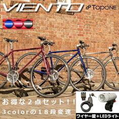 自転車送料無料シマノ製6段変速クロスバイクタイヤサイズ700Cおすすめ全3色CROSSBIKEN-TCB7006-4D-