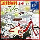 【01/20までの激安価格】送料無料 自転車 子供用自転車 ...