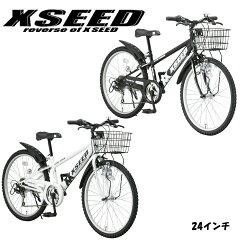 【円高還元】OTOMO(RAYCHELL)24インチ マウンテンバイク XSEED シマノ6段変速ギア カゴ・カギ...