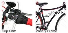 クロスバイク700cCCR7006CT自転車クロスバイク6段ギアディープリム6段グリップシフト街乗り軽量品質安全保証チャリンコ通販二輪車サイクリングシマノシフターフレームサイズ460mm変形フレーム02P02Mar14