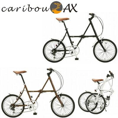 【2sp_120829_green】折りたたみ自転車 20インチおすすめ 人気 折り畳み自転車 おすすめ 20イン...