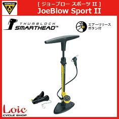 JoeBlowSportII[ジョ−ブロースポーツII]