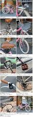 折りたたみ自転車人気自転車特価激安おすすめ折畳TOPONE(トップワン)20インチ折りたたみ自転車カゴ・カギ・ライト・荷台・シマノ6段変速ギア標準装備FDU206-28-