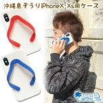 島ぞうりiPhoneX/Xsケース