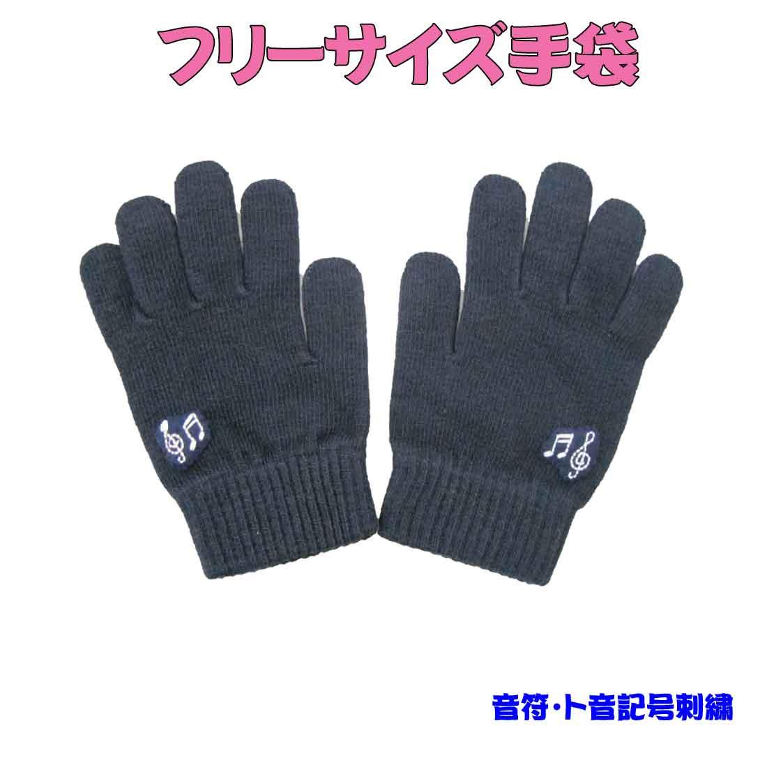 ファッション雑貨・小物, 手袋  ()