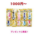 プレゼント 子ども会 1000円〜 卒園記念 入学祝いサンフ...