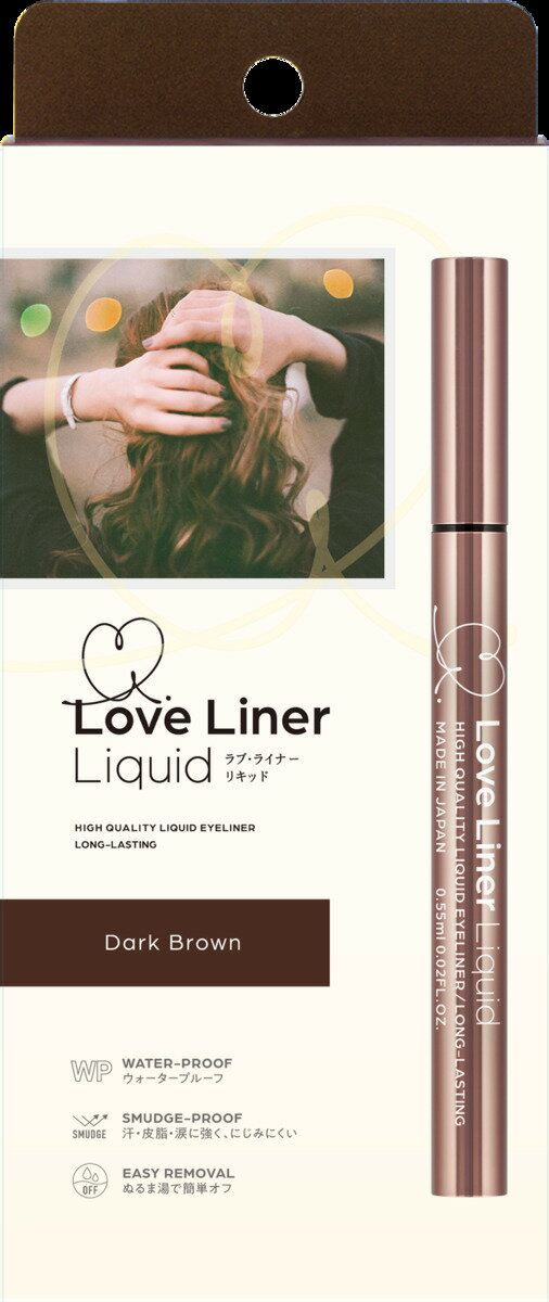LoveLiner(ラブ・ライナー)『ラブ・ライナー リキッド』