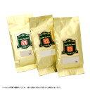 【お店でも大人気の茶葉3種セットが送料無料のセットになりました】【送料無料】当店人気ナンバ...