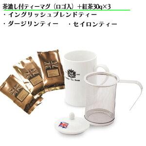 ティーマグ マグカップ・オリジナルロゴ おすすめ