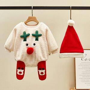 サンタ コスプレ クリスマス コスプレ トナカイ 着ぐるみ ロンパース 3点セット コスチューム ベビー服 赤ちゃん 着ぐるみ コスチューム 写真撮影用 キッズ 誕生記念 ベビー服 新生児服 サンタクロース あったか カバーオール 男の子 女の子 ボア もこもこ