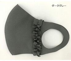 マスク冷感マスク冷感素材接触冷感マスク大人用洗える繰り返し利用可能夏冷感マスク通気性抜群紫外線対策アジャスター付き立体マスクおしゃれプレゼント