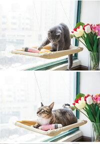 送料無料猫窓ハンモックウィンドウベッドペットベッドペットグッズ猫用品吸盤タイプ窓猫ハンモック窓ベッド猫はんもっく窓用ネコねこハンモックキャットモック日向ぼっこネコハンモック四季使えるテラス吸盤窓窓台日光に浴びて吸盤ハンモック