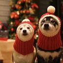 犬猫用コスプレ ペット 被り物 ペット帽子 ニット帽子 サンタクロース 猫 犬 クリスマス 秋冬 防寒 犬猫用ウィッグ 猫被り物 ペットコスプレキャップ 犬猫用帽子 可愛さ100倍 可愛いペット変身 ハロウイン