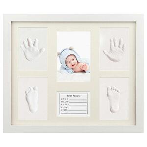 即納 ベビーフレーム 手形 足形 フォトフレーム フォトスタンド 置き掛け兼用 壁掛け スタンド 無毒で安全 赤ちゃん 出産祝い 内祝い ベビー記念品 プレゼント 写真立て 出産祝い 名入れ 手形 足形 足形フレーム 手形 スタンプ台