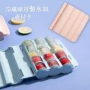 製氷皿 蓋付き 製氷器 シリコン 15個の氷格 アイストレー