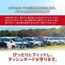 Mazda 新型 Mazda3 BP 2019年〜現行 専用 立体成型 HAIGH社製 Sunland サンランド ダッシュマット ダッシュボードマット カバー ブラック 春 夏 暑さ対策 冷却 快適 アウドドア ドライブ 車用品 内装パーツ 2