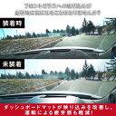 Mazda 新型 Mazda3 BP 2019年〜現行 専用 立体成型 HAIGH社製 Sunland サンランド ダッシュマット ダッシュボードマット カバー ブラック 春 夏 暑さ対策 冷却 快適 アウドドア ドライブ 車用品 内装パーツ 3