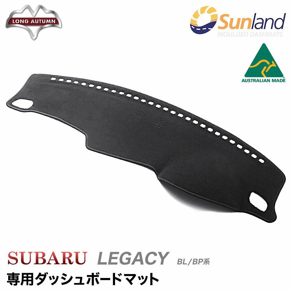 アクセサリー, ダッシュボードマット SUBARU LEGACY BL BP HAIGH Sunland BP5 BL5
