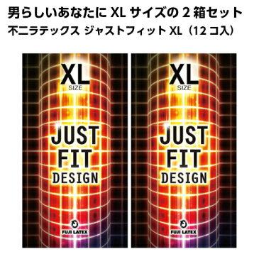 不二ラテックス ジャストフィットXL(12コ入) コンドーム XLサイズ