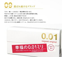 コンドーム サガミオリジナル 001、オカモト ゼロワン 001、ジェクス ゾーン(ZONE)、不二ラテックス スキン(SKYN)4箱セット 0.01/iR素材/condom/避妊具