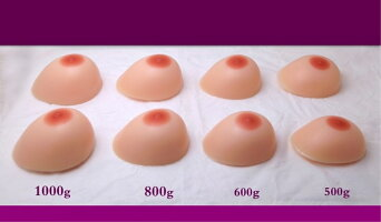 シリコンバスト貼付式人工乳房やわらかフィット女装コスプレバストアップ医療用左右で600g(300g×2)パッド