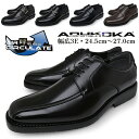 メンズ ビジネスシューズ 通気性 蒸れない 呼吸革命 ブランド ARUKOKA アルコーカ 幅広 3E EEE 軽量 人工皮革 スクエアトゥ 紐 ビット モンク ローファー ブラック ブラウン 黒 茶 就活 靴 くつ