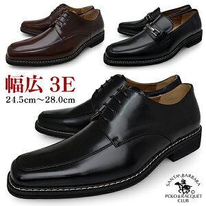 【 決算セール 在庫処分 】 メンズ ビジネスシューズ 靴 紳士靴 スクエアトゥ Uチップ 革靴 紐 ビット ブラック 黒 ブラウン 茶 ブランド SANTA BARBARA POLO&RACQUET CLUB 【 あす楽対応 】