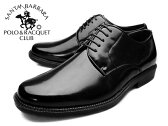 SANTA BARBARA POLO&RACQUET CLUB(サンタバーバラ ポロ&ラケットクラブ)メンズ ビジネスシューズ プレーントゥ ラウンドトゥ革靴 紳士靴 ブラック 黒 polo-1121 就活 靴 くつ