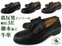 SANTA BARBARA POLO&RACQUET CLUB サンタバーバラ ポロ メンズ ビジネスシューズ ラウンドトゥ 幅広 3E タッセル ビット ローファー 牛革 撥水加工 革靴 紳士靴 くつ 低反発インソール