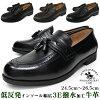 ビジネスシューズメンズラウンドトゥ幅広3Eタッセルビットローファースリッポン牛革撥水加工革靴紳士靴くつ低反発インソールブランドSANTABARBARAPOLO&RACQUETCLUBサンタバーバラポロ